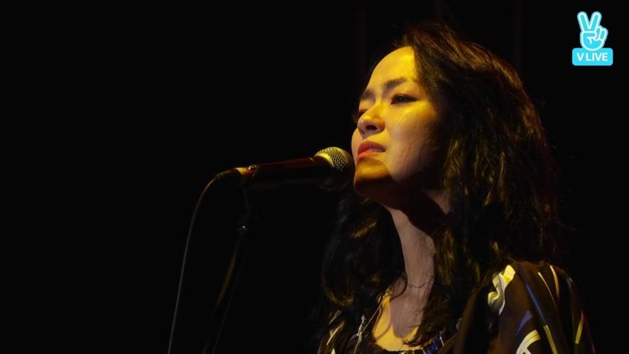 [HIGHLIGHT] 키리에 - 김윤아 in GREENPLUGGED SEOUL 2016