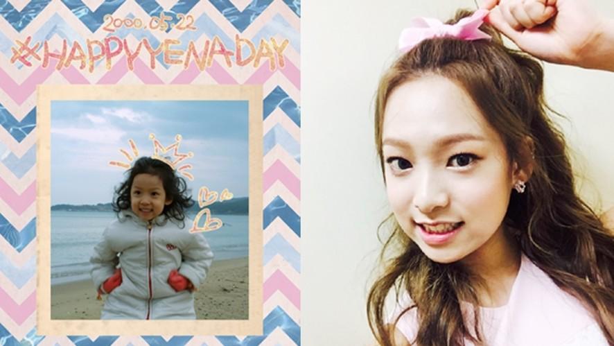 [APRIL] 오늘은 옌커벨데이♥예나야 생일 축하해!