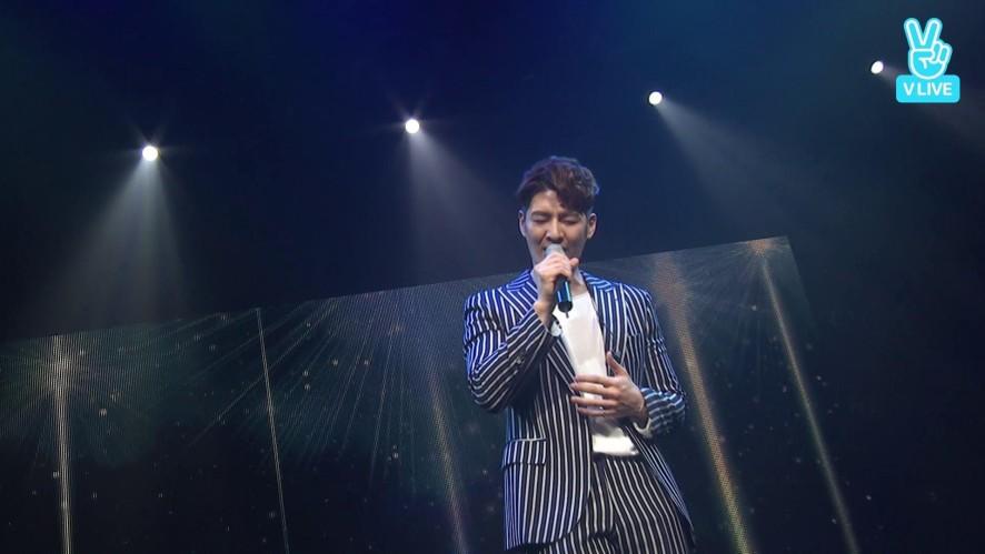 [HIGHLIGHT] 나의 약점 Live - SON HO YOUNG Comeback Showcase <HOI's DAY> LIVE