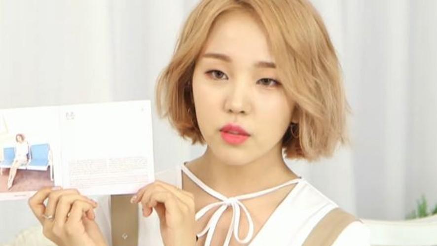 [REPLAY] 백아연 카운트다운 라이브 <이럴거면 쏘쏘> A YEON BAEK's COUNTDOWN LIVE