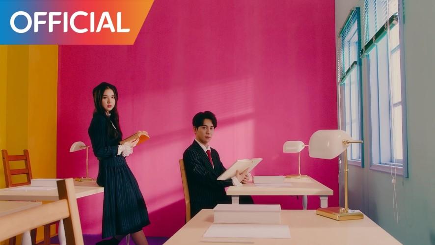 박경 (Park Kyung) - 자격지심 (Feat. 은하 of 여자친구) MV