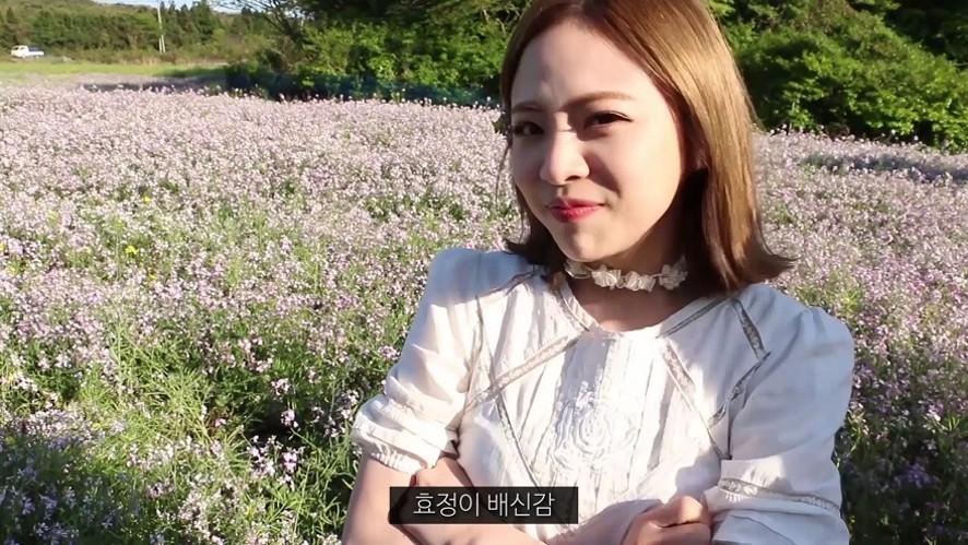 오마이걸 [WINDY DAY] MV 촬영기