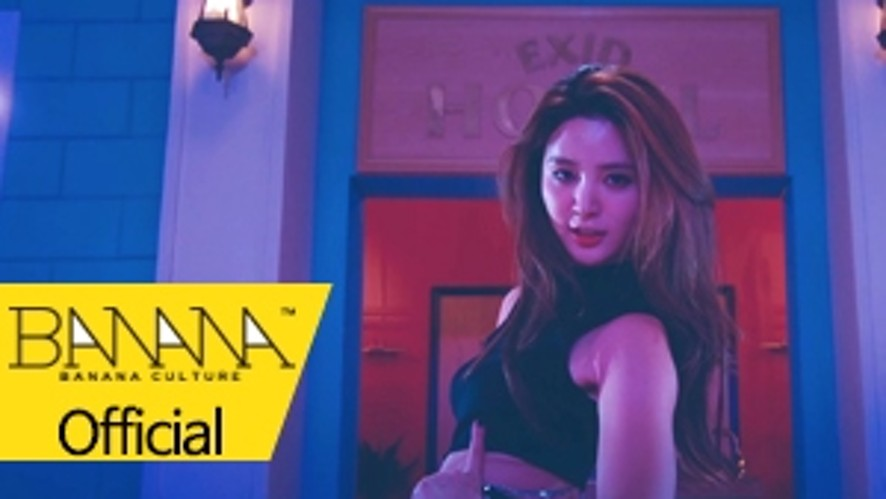 [EXID(이엑스아이디)] 1ST STUDIO ALBUM [STREET] 'L.I.E' Teaser