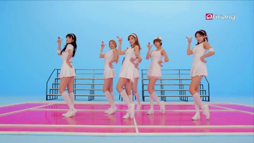 Showbiz Korea 2016-05-30