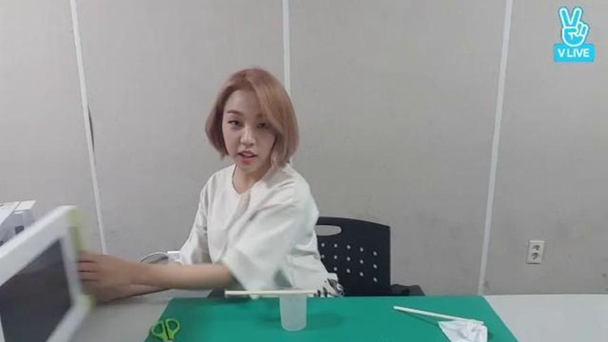 [심심하집?] 백아연의 향초 만들기♡