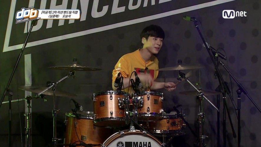 [MULTI-CAM] BAND TEAM-<심쿵해> 오승석