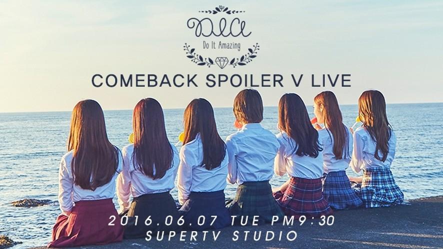 [DIA] DIA Comeback Spoiler V Live