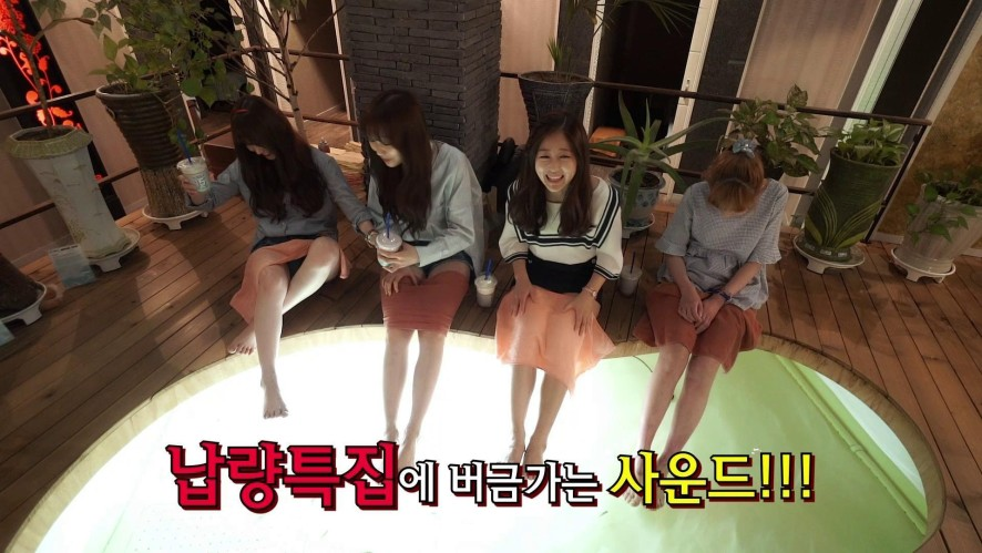 Lovelyz Diary Season4 EP.07 Preview