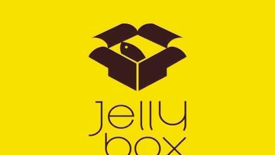 Jelly box 여름밤 피크닉 박윤하X유승우 (달콤한 대화ver)