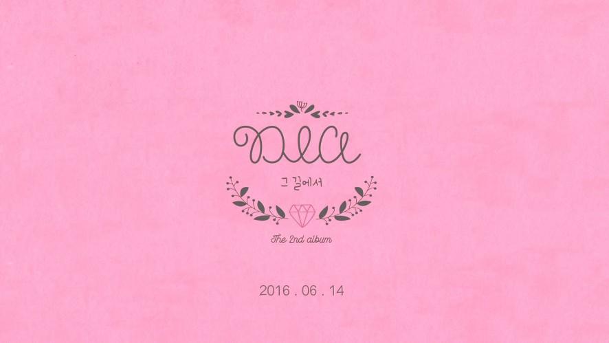 "DIA[다이아] ""그 길에서"" M/V Drama Teaser"
