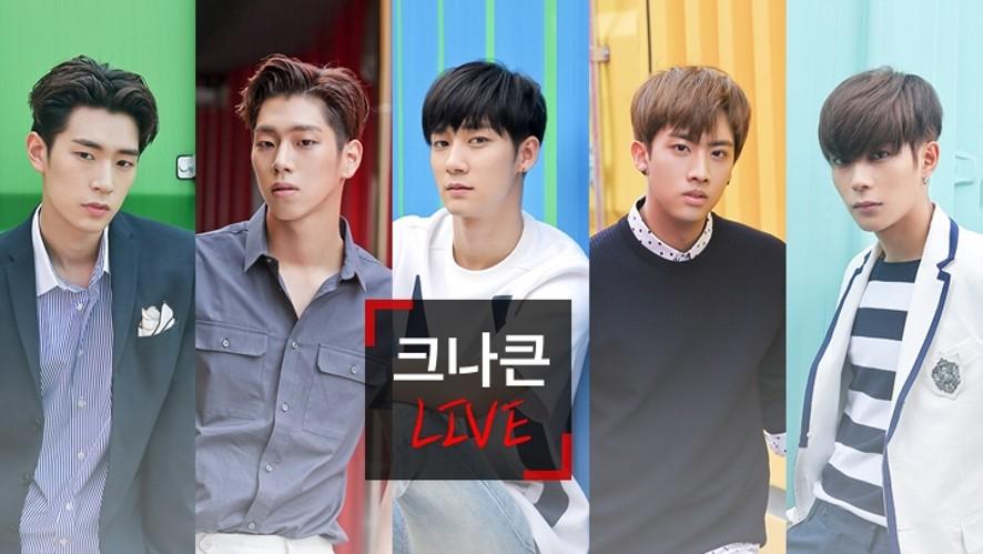 ♥크나큰(KNK) 데뷔 100일♥