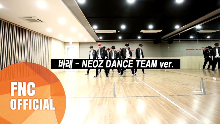 [d.o.b 2nd Mission] 바래(I Hope) - NEOZ DANCE TEAM ver.
