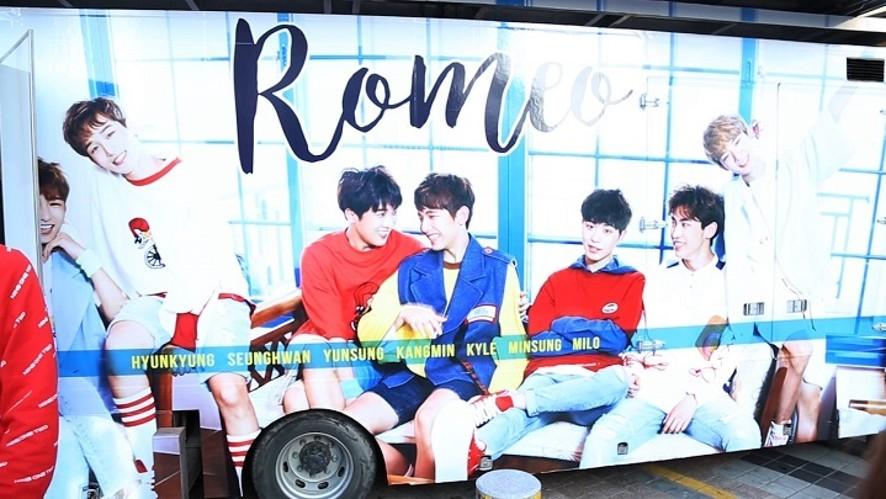 ROMEO - 로미오 '버스킹? 찾아가는 서비스!!' 예고편