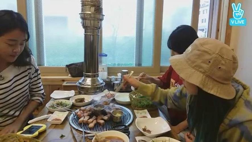 효니티비4 제주올래 Mukbang (Eating Broadcast)