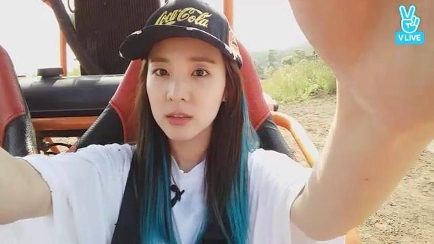 효니티비4 제주올래? with Sandara Park, Seyoung Lee