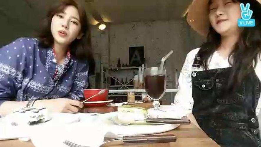 효니티비4 손담비랑 제주올래? with Dambi Son