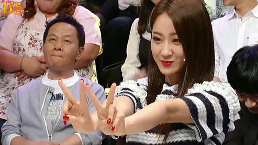 [Cam2 - 경리(Gyeong Ree)] JTBC 잘먹는 소녀들 (foodprincess)  V LIVE
