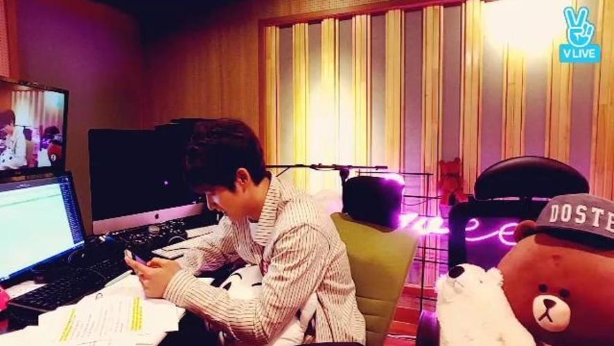 신우의 어메이징 라디오