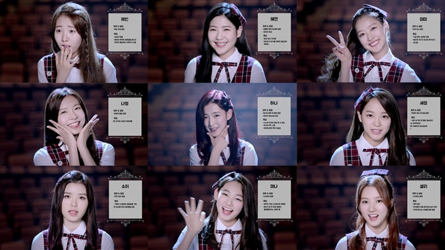 gugudan DEBUT FILM #3 - Welcome to gugudan theatre