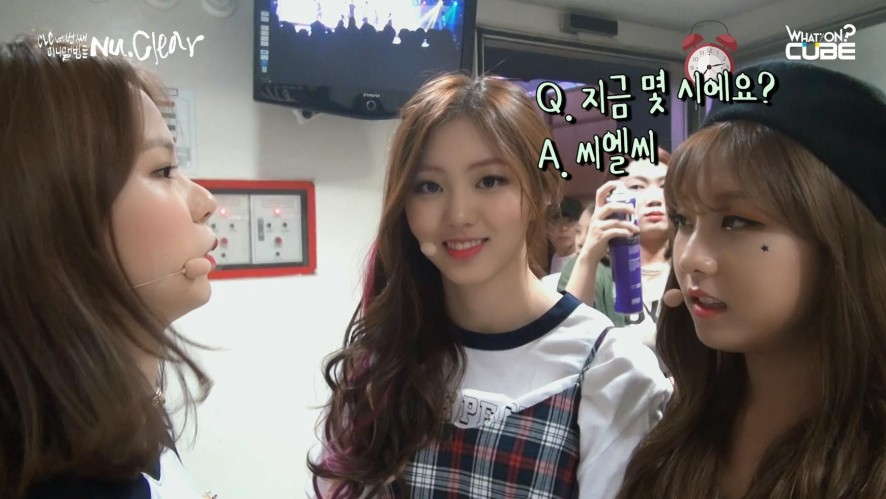 CLC - '아니야(No oh oh)' 컴백 첫 주 비하인드 영상(Comeback week behind) -Part.2-