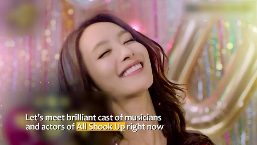 Showbiz Korea 2016-06-23