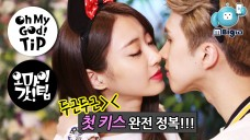 [OMGT9] VIXX KEN X 9Muses Kyungri, Tip for perfect first kiss!