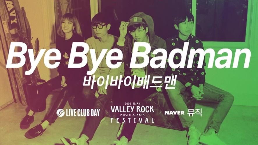 Live Club Day 17 - 밸리록 프리뷰나잇 : Bye Bye Badman