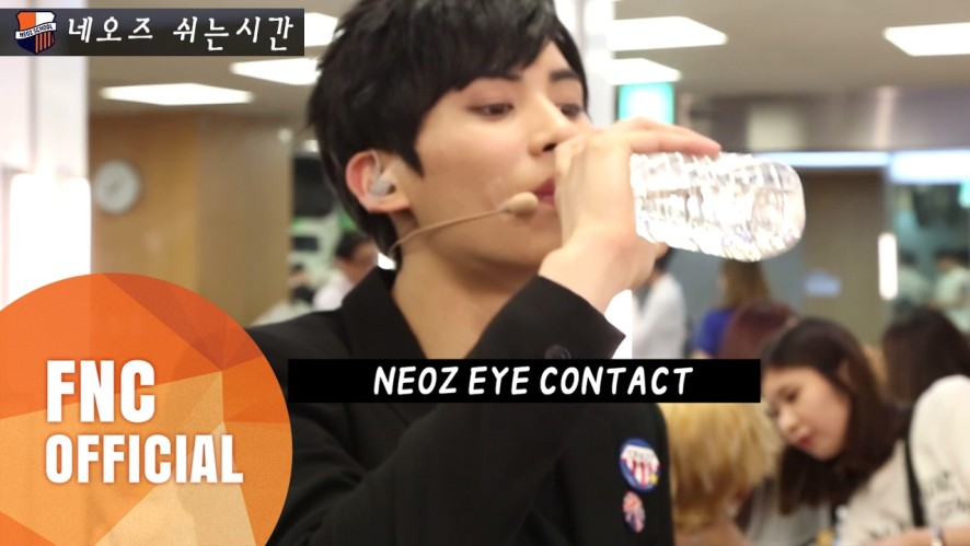 NEOZ BREAK TIME - NEOZ EYE CONTACT