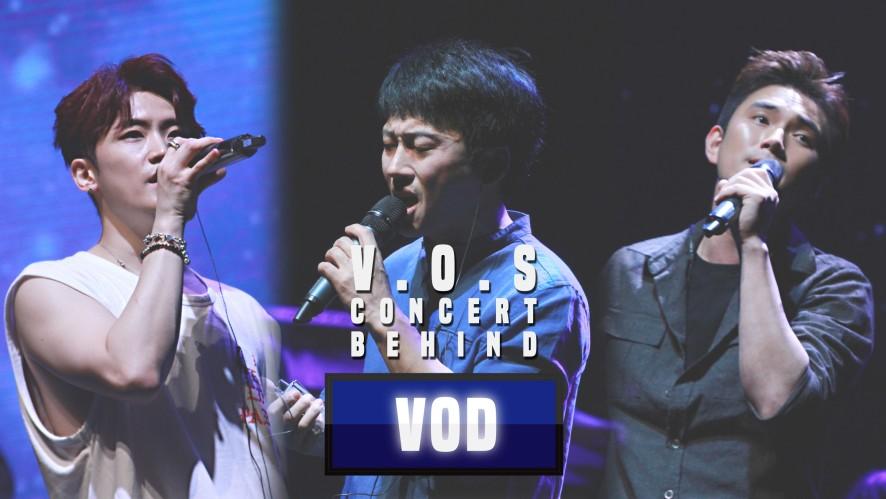 V.O.S 콘서트 <보스가 돌아왔다> 비하인드 스토리