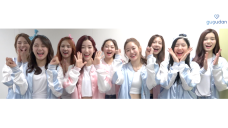 gugudan(구구단) 첫 방송 소감 영상