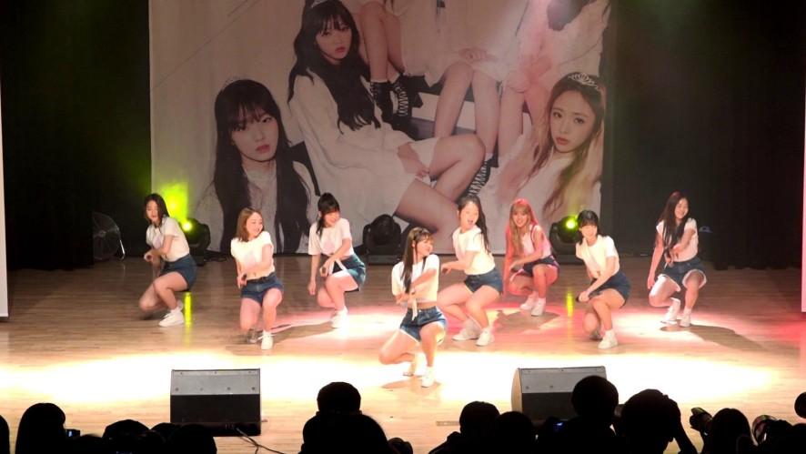 오마이걸_카레(Special Fan Meeting: Miracle Day)