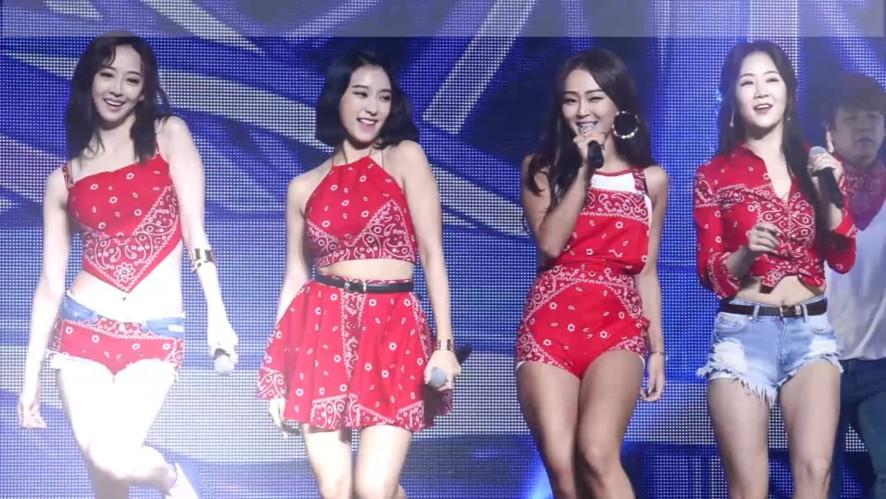 Showbiz Korea 2016-07-06