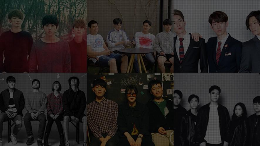 [The VANE] 뮤지션리그 x 신한 GREAT 루키 라이브 결선 콘서트