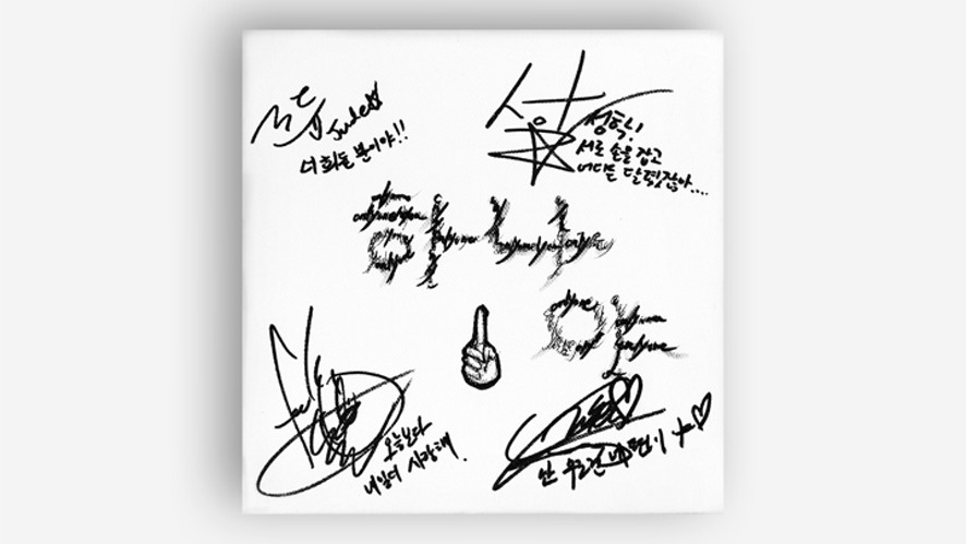 BIGSTAR 데뷔 4주년 Countdown V앱