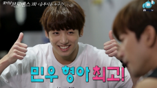 "[꽃브로] MINWOO & JUNGKOOK EP3. ""Who's the daredevil?"""