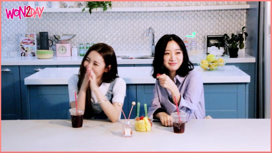 [WON2DAY] 03 선미&혜림 - 요리