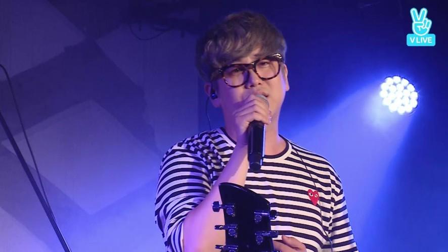 6월 ONSTAGE Live - 안녕바다