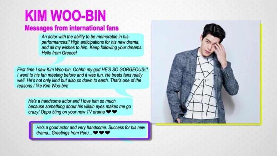 Showbiz Korea 2016-07-21