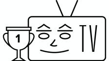 승승TV Ep.4 (WINWIN TV Ep.4)