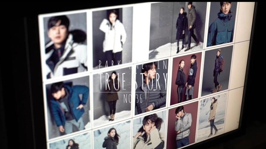 [Park Hae-Jin] True story - No. 36