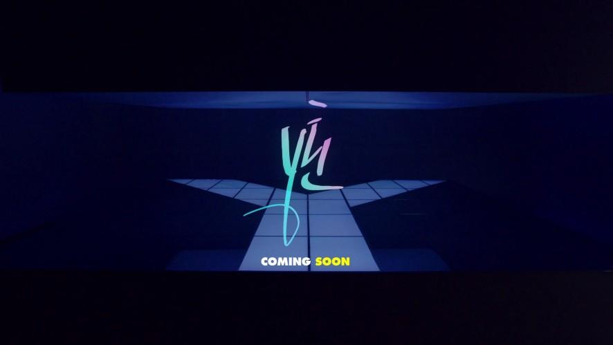 [Teaser] Y틴 (Y TEEN) 티저 (original ver.)