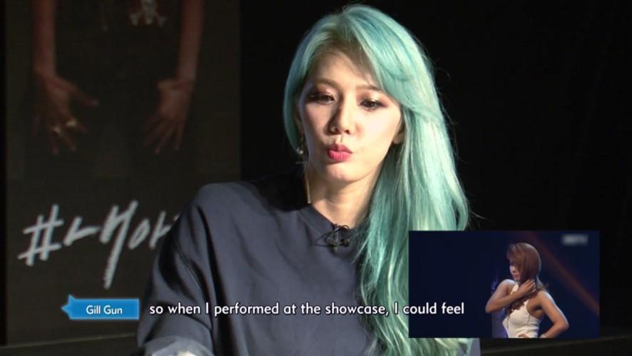Showbiz Korea 2016-08-05