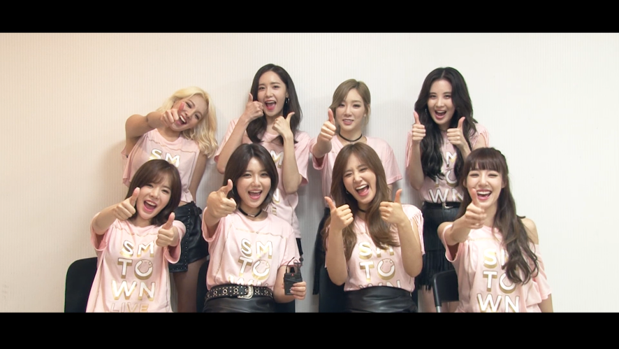 소녀시대 Debut 9th Anniversary Message