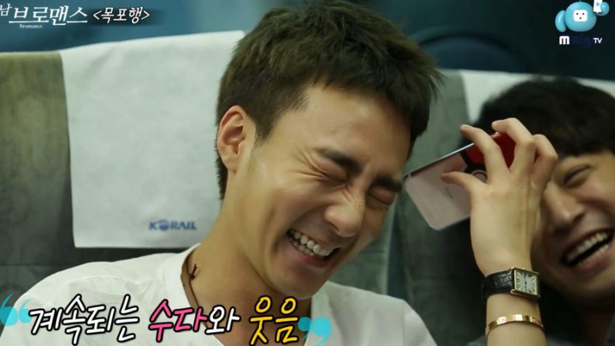 """[꽃브로]  JUNG JOONYOUNG &ROY KIM EP1. """"Train to Mokpo"""""""