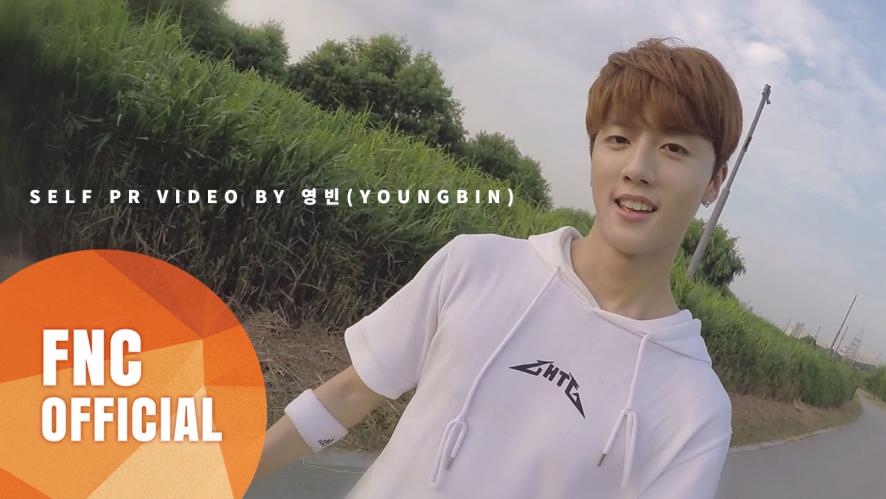NEOZ DANCE TEAM - SELF PR VIDEO BY 영빈(YOUNGBIN)