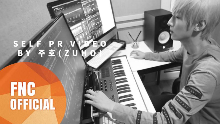 NEOZ DANCE TEAM - SELF PR VIDEO BY 주호(ZUHO)