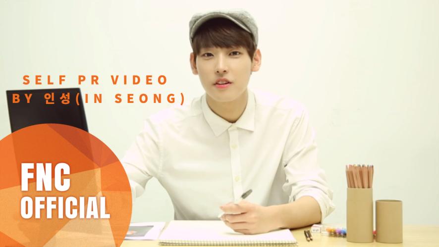 NEOZ DANCE TEAM - SELF PR VIDEO BY 인성(IN SEONG)