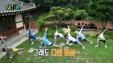 NCT LIFE 단합대회 EP05
