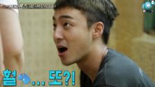 """[꽃브로] JUNG JOONYOUNG & ROY KIM EP3. """"Bucket List"""""""