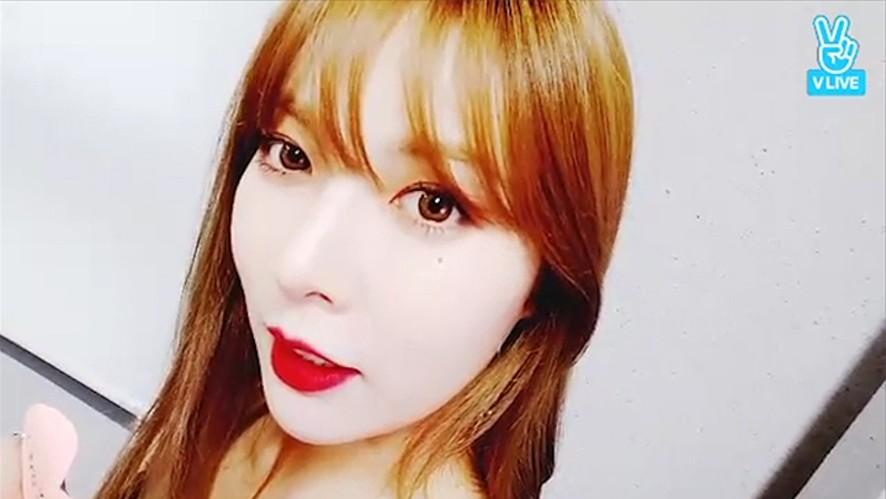 [HyunA] 팬사랑+자장사랑=김현아♥ (lovely HyunA)
